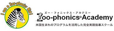 Zoo-phonics Academy