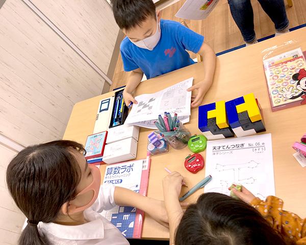 りんご塾(4歳児(年中)~小学6年生)