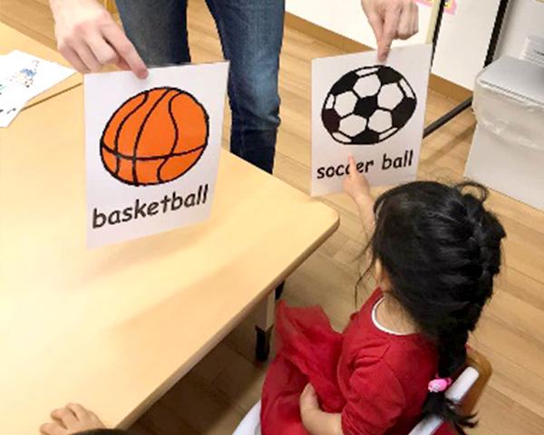 英語&英語知育コース(1歳児~5歳児)